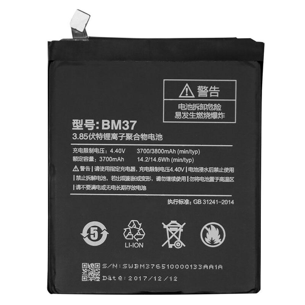 Xiaomi BM37 batterie