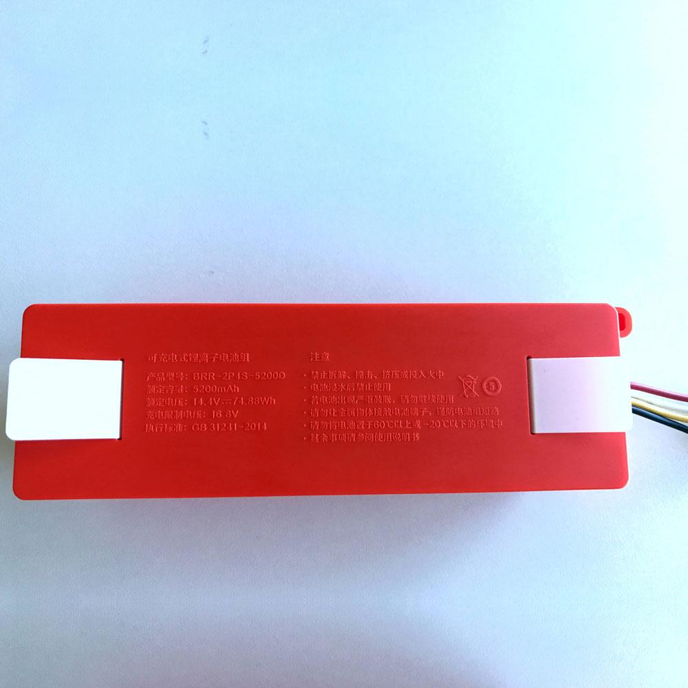 Xiaomi BRR-2P4S-5200S batterie