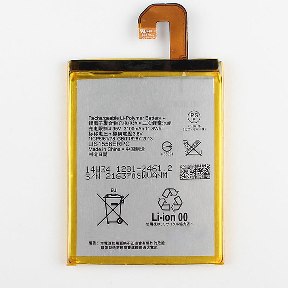 Sony LIS1558ERPC batterie
