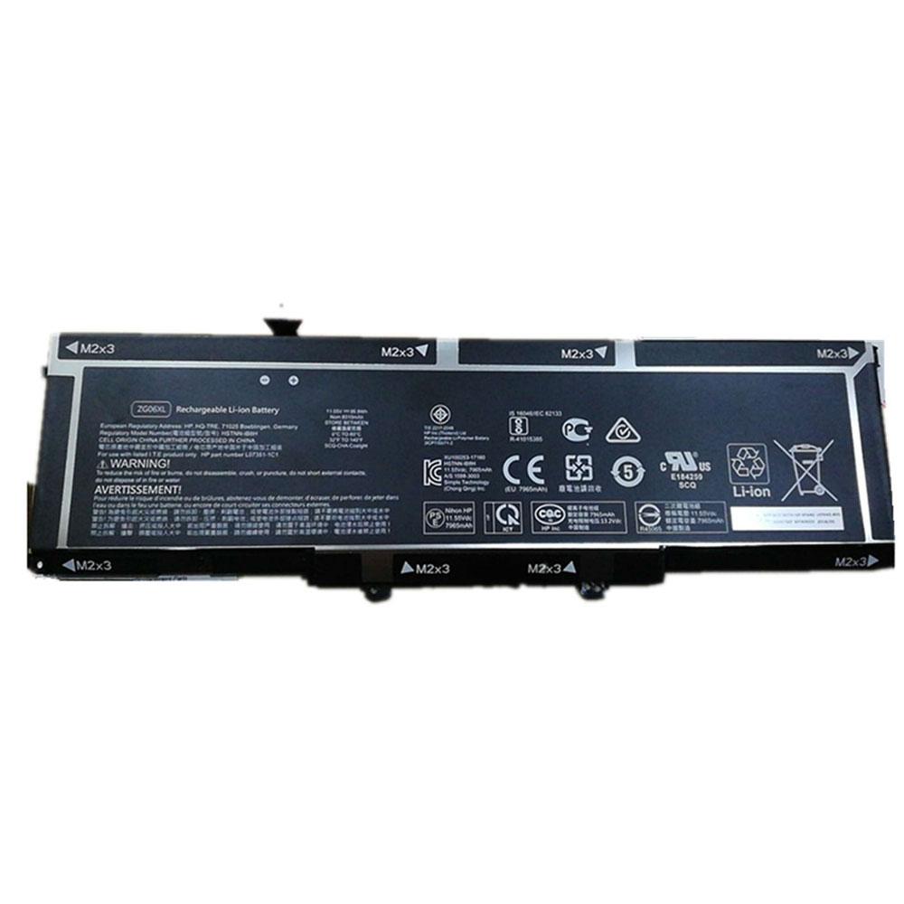 HP 7965MAH batterie