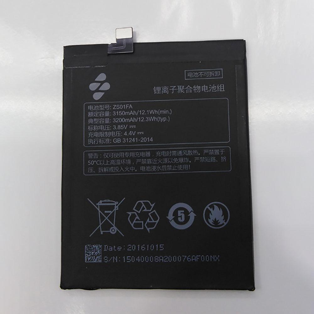 Coolpad M7 / COOLm7 POL A0 POL T0 COOL2 batterie