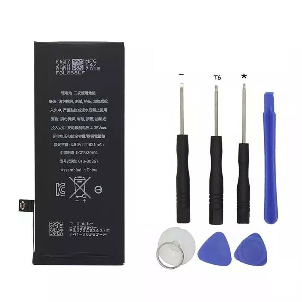 APPLE 616-00357 batterie