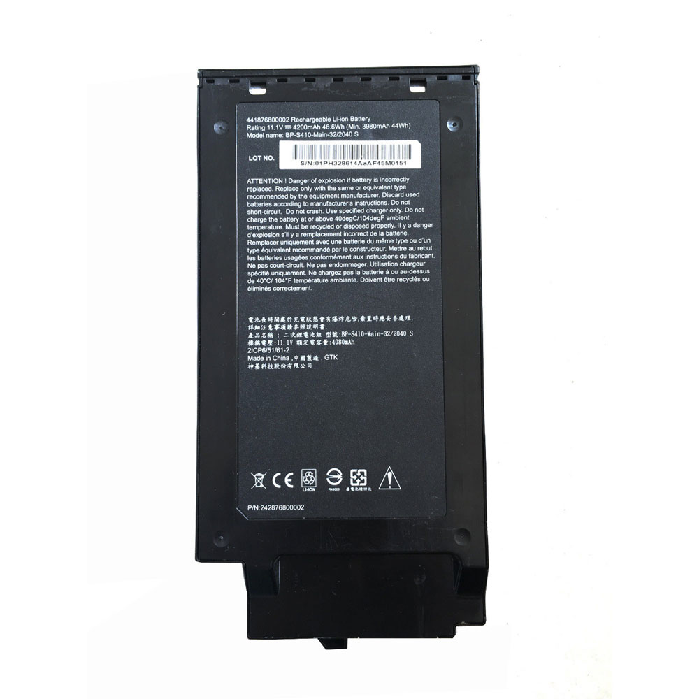 BP-S410-Main-32-2040 batterie